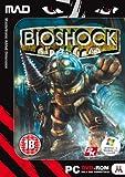 BioShock (PC DVD)