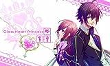 Glass Heart Princess (グラスハートプリンセス)(限定版)(2012年11月発売予定)
