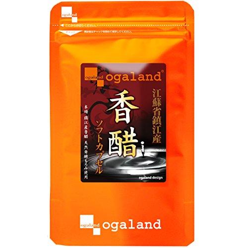 鎮江香醋香酢ソフトカプセル
