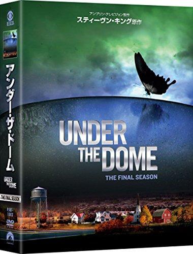 アンダー・ザ・ドーム (シーズン3)(2015)
