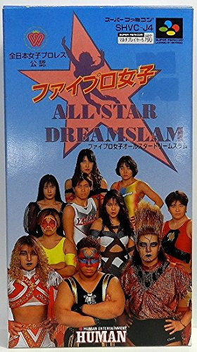 Zen-nippon Joshi Pro Wrestling Kounin: Fire Pro Joshi All-star Dream Slam [Japan Import]