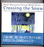 img - for Crossing the Snow (Kenji Miyazawa Picture Book Series, 7) book / textbook / text book
