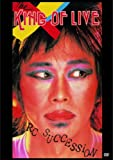 THE KING OF LIVE AT BUDOHKAN 1983 [DVD]
