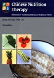 Chinese Nutrition Therapy: Dietetics in Traditional Chinese Medicine (TCM) (Complementary Medicine (Thieme Paperback))