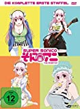 Super Sonico - Die komplette erste Staffel [3 DVDs]