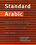 img - for Standard Arabic Set of 2 Audio Cassettes: An Elementary-Intermediate Course by Eckehard Schulz (2001-05-14) book / textbook / text book