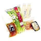 京都・豆乳なべセット