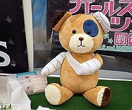 ガールズ&パンツァー ボコXL おいらジャンボな本格仕様だぜ! (ぬいぐるみ)