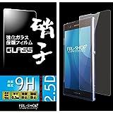 【 FRL-SHOP 】 SONY エクスペリア Xperia Z1f ガラスフィルム / docomo SO-02F / 強化ガラス 保護フィルム 0.3mm 硬度9H 2.5D ラウンドエッジ加工 なめらかタッチ