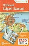 img - for Wybrzeze Bulgarii i Rumunii book / textbook / text book