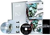 メタルギア ソリッド HD エディション プレミアムパッケージ (ゲームアーカイブス版「メタルギアソリッド」ダウンロードコード同梱)