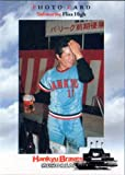 BBM2009 阪急ブレーブスメモリアルカードセット フォトカード No.P-04 山田久志