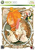 旋光の輪舞DUO (限定版) (「キャラクタードラマCD」同梱)