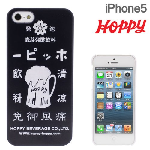 Special Sale Awesome Japanese Company iPhone 5 Case (Hoppy /Apron)