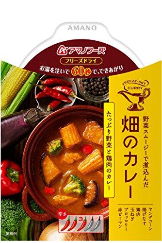 アマノ 畑のカレー たっぷり野菜と鶏肉のカレー 37g×3個