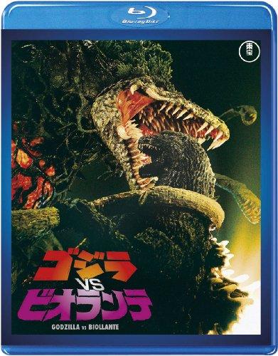 【東宝特撮Blu-rayセレクション】 ゴジラVSビオランテ
