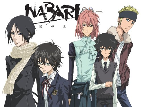 Nabari No Ou Yoite Chibi
