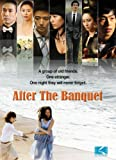 Cover art for  After The Banquet