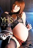 浜崎慶美 SWINUTION [DVD]