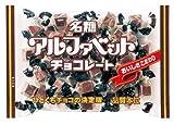 名糖産業 アルファベットチョコレート 222g