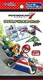 マリオカート7 マグネットラムネコレクション 20個入り BOX(食玩)