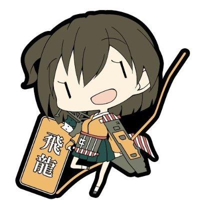 スカイネット 艦隊これくしょん ラバーキーホルダー Vol.5 飛龍 単品