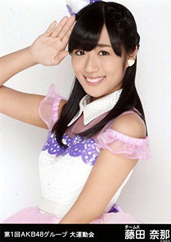 AKB48 公式生写真 第1回 AKB48グループ 大運動会 ランダム 【藤田奈那】