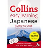Japanese (Collins Easy Learning Audio Course)by Fumitsugu Enokida,
