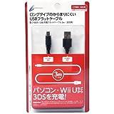 【New3DS / LL対応】CYBER ・ USB充電フラットケーブル 3m ( 3DS 用) ブラック