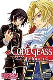 Code Geass: Lelouch of the Rebellion, Vol. 4 (v. 4)
