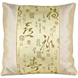 Silky Decorative Calligraphy Embroidered Oriental Cushion Cover / Pillow Case - Champagne Yellow