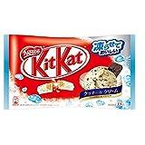 Kitkat Nestle Japan Cookie and Cream Summer 2015 Flavor 1 Bag