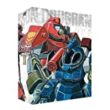 太陽の牙ダグラム DVD-BOX II