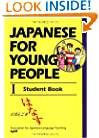 Japanese For Young People I: Student Book (Bk.1)