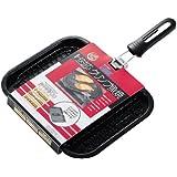 Shioyaki Fish Broiler Grill Rack Foldable Handle #H-8885