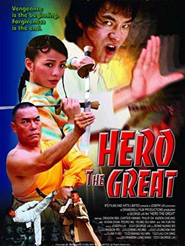 Bruce Lee - Hero the Great
