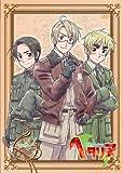 ヘタリア Axis Powers vol.7【初回限定版】 [DVD]