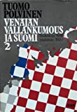 img - for Ven j n Vallankumous ja suomi 1917-1920 II book / textbook / text book