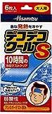 デコデコクールS(冷却シート) 大人用 6枚