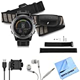 fenix 3 Multisport Training GPS Watch w/ Heart Rate Monitor Wrist Strap Bundle fenix 3 Gray watch with black band, HRM-Run monitor, wrist strap kit, USB cable, noise isolation headphones and micro fiber cloth
