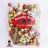 Japanese Rice Crackers /Rice Crackers Mix Bonus Pack