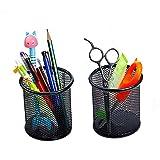 Elife 2 pcs Black Round Steel Mesh Style Pen Pencil Cup Desk Organizer Holder for Home Office (2 Round Mesh Pen Holder)