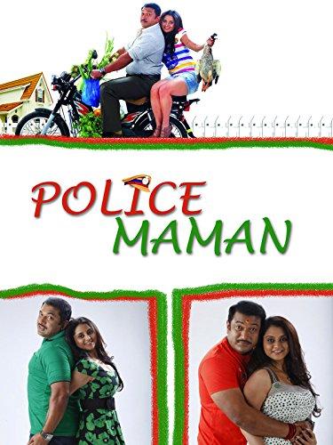 Police Maman (English Subtitled)
