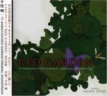 アニメ「RED GARDEN」オリジナル・サウンドトラック