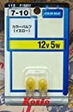 KOITO [小糸製作所] カラーバルブ 12V 5W イエロー (2個入り) [品番] P1583Y