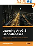 Learning ArcGIS Geodatabase: An All-in-one Start Up Kit to Author, Manage, and Administer Arcgis Geodatabases