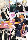 heavy☆rotation (mimi comics)