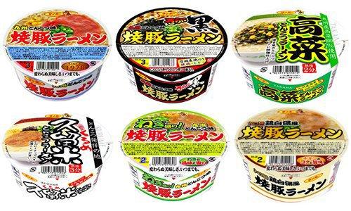 サンポー食品 食べ比べ 焼豚ラーメン詰め合わせセット 6種類×各2食 1ケース(計12食) [その他]