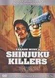 Shinjuku Killers (Uncut Version)
