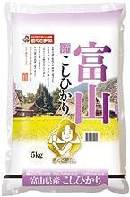 Rice Toyama Prefecture rice Koshihikari 5kg 2014 annual production